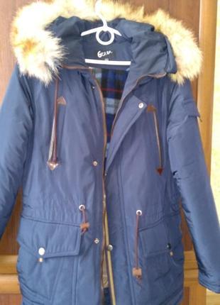 Зимняя куртка-парка  р. 160