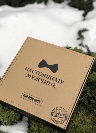 Подарочные наборы носков. кейс с носками. подарок для мужчин