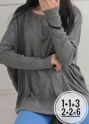 Свитер серый с рюшами пуловер оверсайз