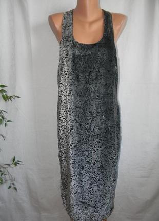 Новое красивое велюровое платье vila
