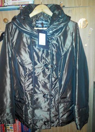 Куртка нуи вери, деми утепленная, пог 59