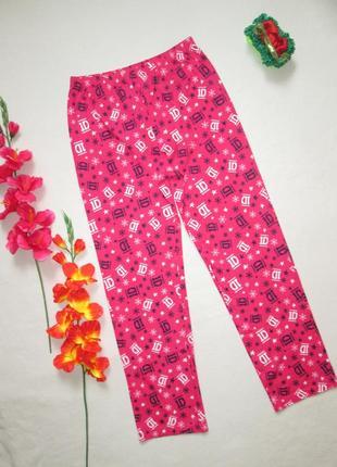 Домашние пижамные стрейчевые брюки  с принтом 100% коттон george
