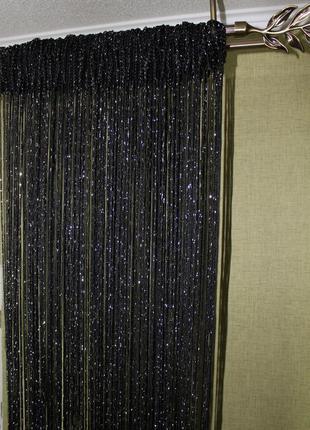 Нитяные шторы, кисея, дождь4