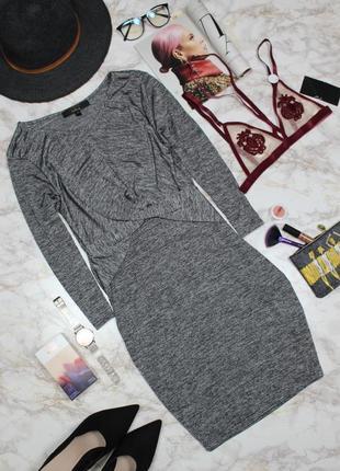 Обнова! платье футляр серебристое серебро с узлом на талии firetrap