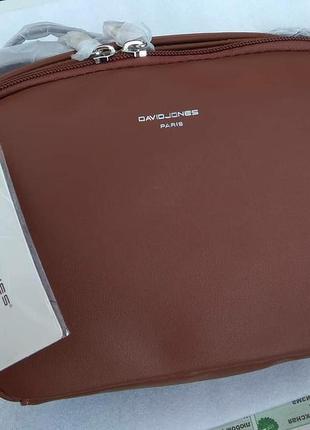 Новая красивая сумочка на длиной ручке 23*17*10 см, коричневая (малюсенькая точка)
