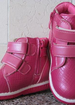 Демисезонные ботинки для девочки. р-р 22-27 dc95762f541e3