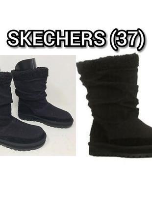 Skechers угги (37)