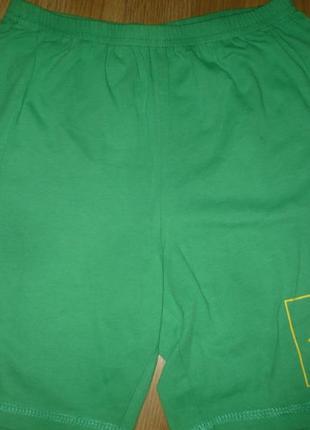 Шорты трикотажные для мальчика 110-116р. зеленые