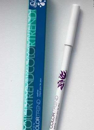 Оливковый карандаш для глаз в подарок к любой покупке!
