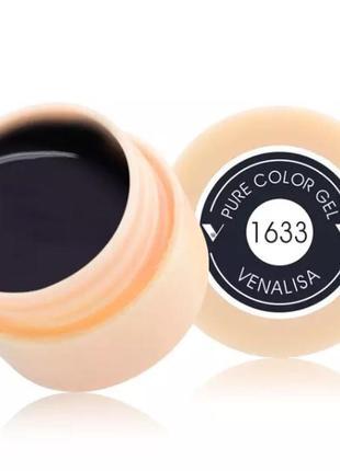 Цветной гель, гель-краска venalisa № 1633