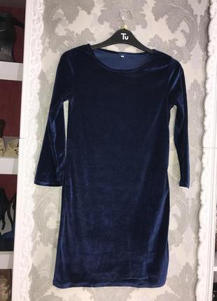 Велюровое платье акция