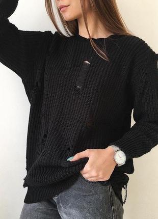 Порванный свитер boohoo