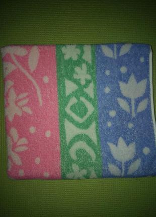 Новое яркое качественное полотенце 128×70см