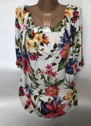 Шикарная блуза на спущенных плечах