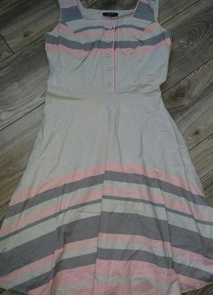 Нежное серо-розовое
