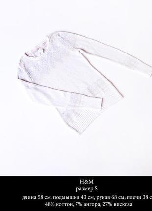 Тепленький свитерок h&m