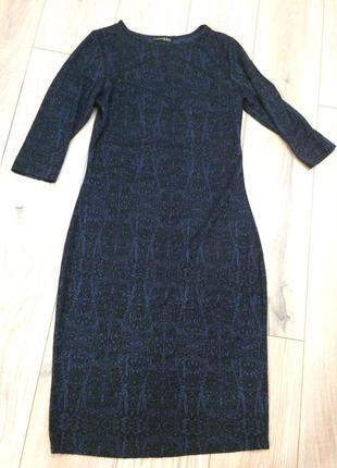 Темно синя сукня atmosphere