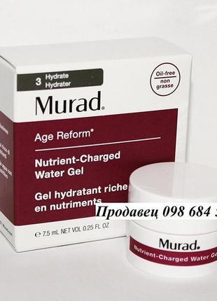 Murad nutrient-charged water gel супер увлажняющий крем гель для лица