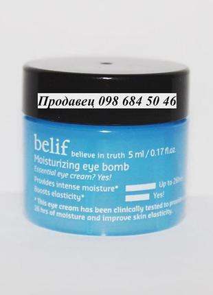 Belif moisturizing eye bomb увлажняющий крем для век