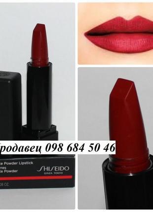 Матовая губная помада shiseido modern mattw powder lipstick