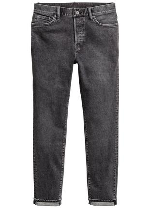H&m relaxed skinny jeans