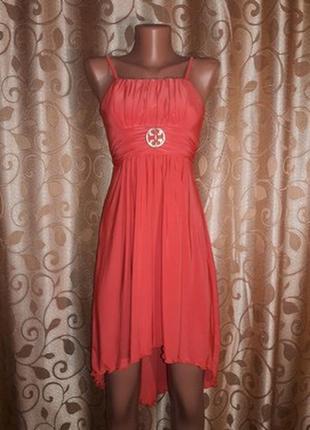 Новое летнее платье, сарафан
