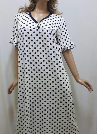 Ночная рубашка из вискозы большой размер