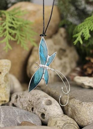 Подвеска бабочка голубая