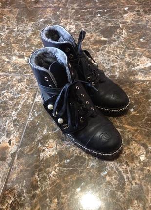Ботинки сапоги срочно