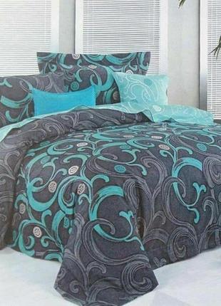 Стильный набор постельного белья, 2-спалка и евро в наличии