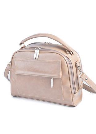 Летняя кофейная сумка через плечо кроссбоди в форме портфельчика