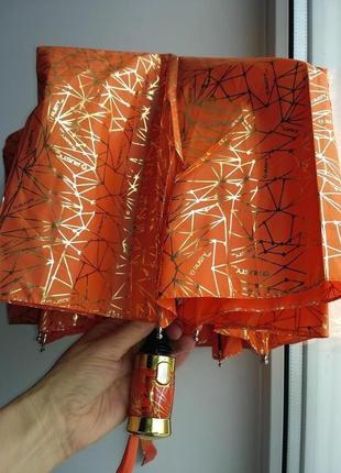 Зонт полуавтомат золотое созвездие, антиветер.