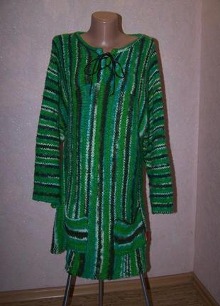 Теплое яркое платье шнуровка карманы miss sixty шерсть италия пог-46см