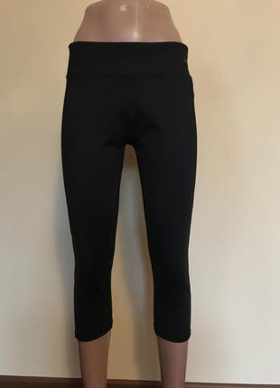 Фирменные капри, спортивные штаны, лосины