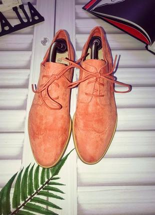 Стильные пудровые туфли броги от promod