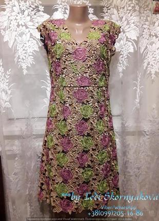 Шикарное кружевное нарядное/вечернее/праздничное платье миди, размер м-л