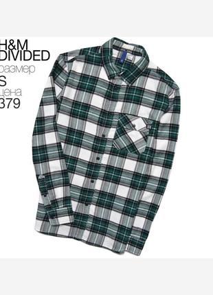 Divided by h&m s / мужская фланелевая рубашка в клетку