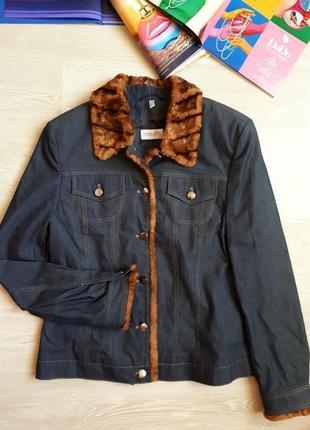 Джинсовая куртка / джинсовка / куртка из джинса с мехом/2я единица в подарок