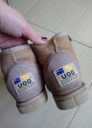 Ботинки угги ugg c 9 - 10 17 см сапоги саподки уги овчинка шерсть