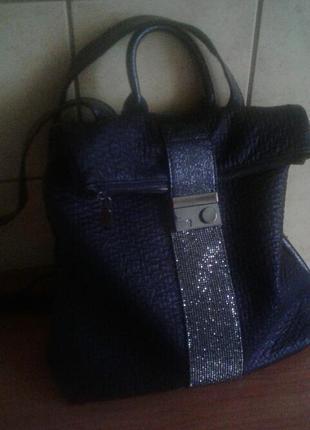 Рюкзак -сумка