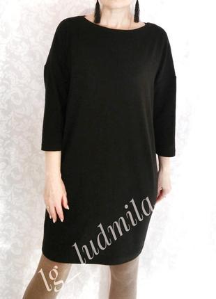 Стильное платье оверсайз из ангоры черного цвета