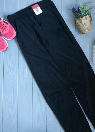 Женские велюровые штаны, размер с-м, blue motion германия