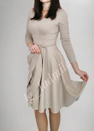 Красивое платье с юбкой солнце,из трикотажа