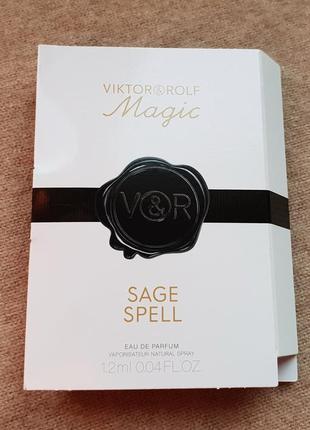 Пробник аромата унисекс viktor & rolf - magic sage spell