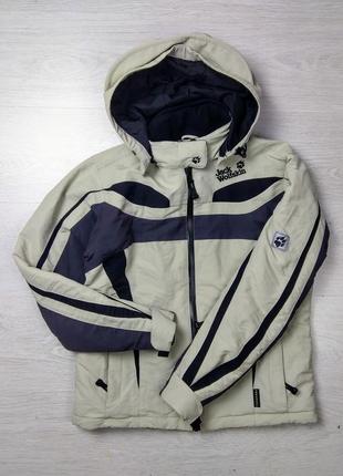 Туристическая трекинговая куртка jack wolfskin texapore recco