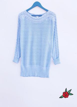 Нежно голубой свитер длинный свитер с рукавчиком летучая мишь