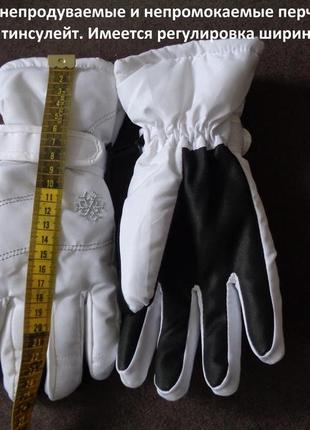 Новые ветронепродуваемые и непромокаемые перчатки crivit