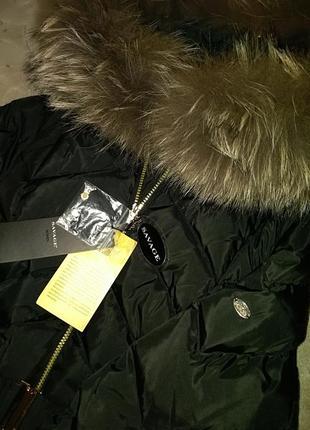 Продам пальто пух, зима