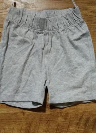Качественные натуральные шорты мальчику на рост 86 и 92см, новые, без бирки, фирма c&a