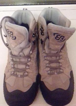 Очень удобные треккинговые ботинки